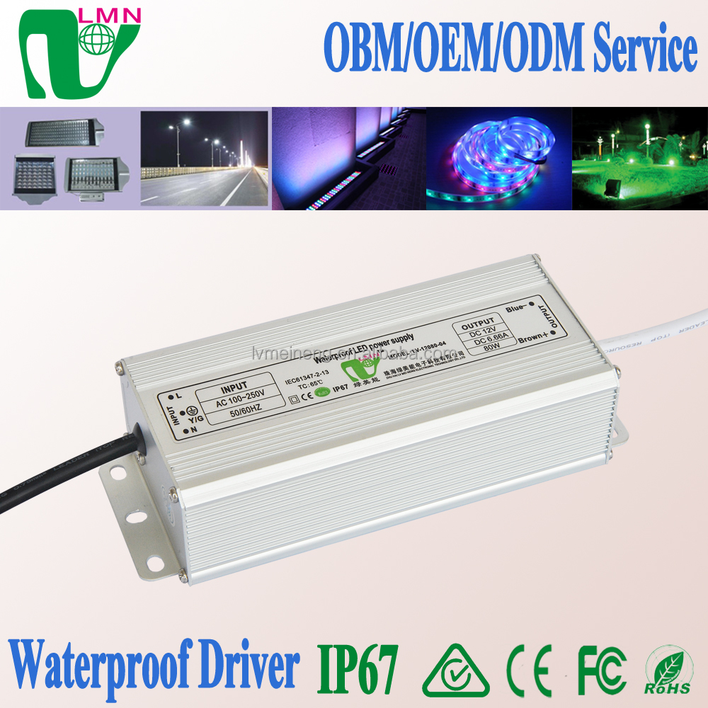 80W constant voltage waterproof led power supply 12V dc