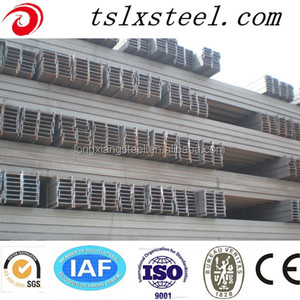 GB JIS ASTM DIN prime hot rolled steel h beam/h beam weight and price