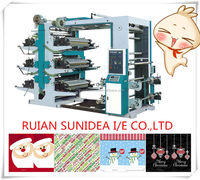 High Quality China Ruian High Speed Automatic 6 color Flexography Plastic /Paper Roll Printing Machine