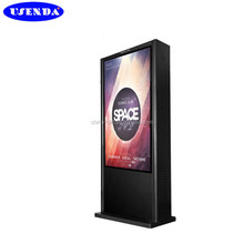 "55""full hd sunlight readable large outdoor lcd touch screen advertising kiosk display with computer Android system"
