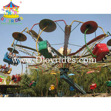 Amusement park rides flying chair kids entertainment equipment