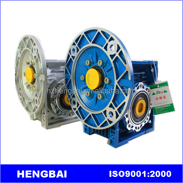 High efficiency NMRV series worm gearbox