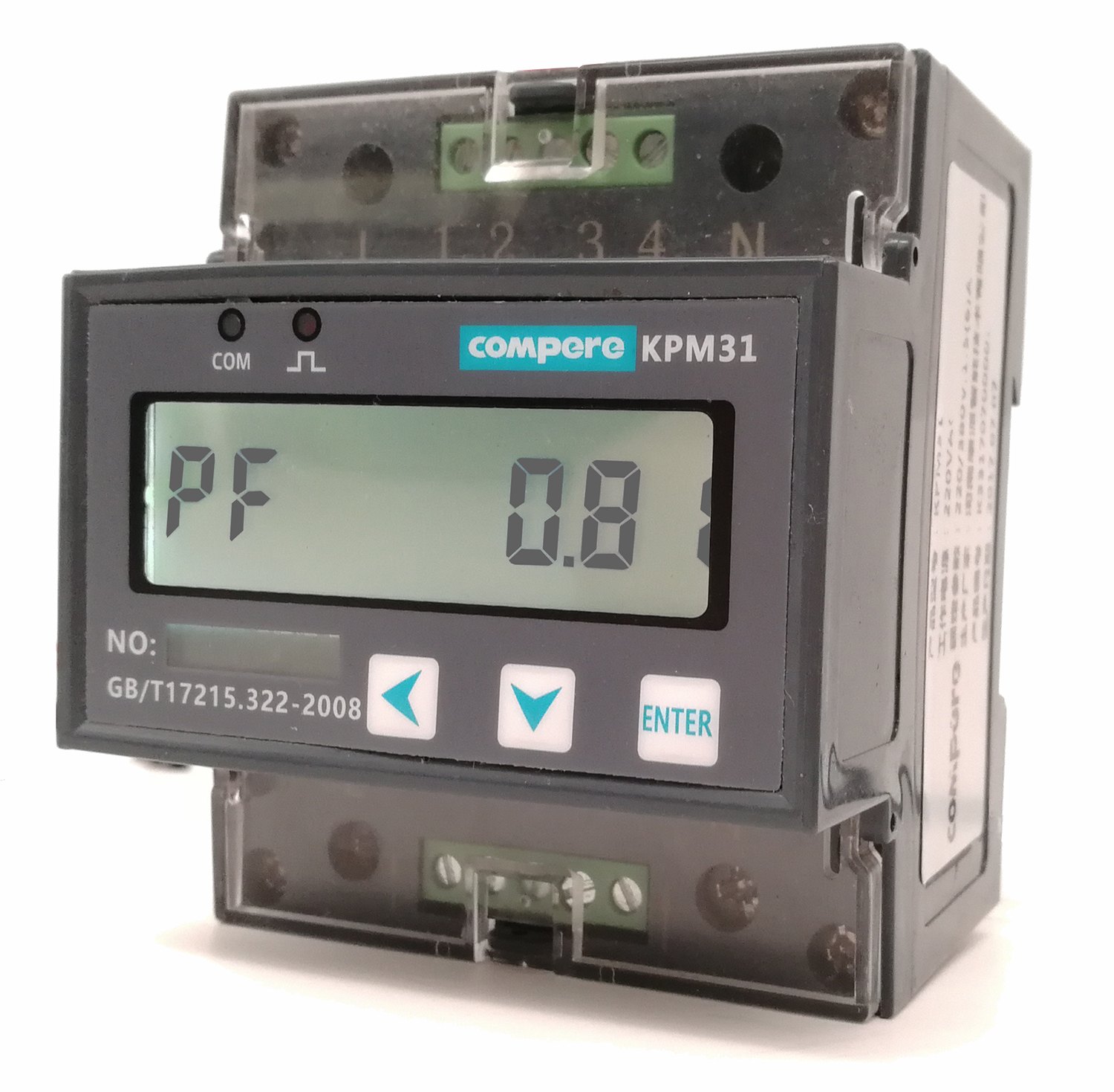 T@ Energy automatic meter reading electric power energy management system