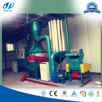DOING-Waste Aluminum Plastic Medical blister Recycling Machine