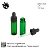 /product-gs/gsm13-1648-5ml-essential-oil-green-dropper-glass-bottle-60020198602.html