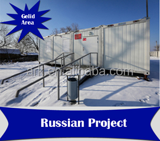 ARK prefabricated steel Farm house container