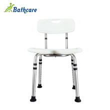 Powerful Load-Bearing Lightweight Hospital Household Adult Bath Seat For Disabled