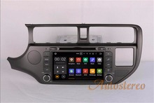 Quad Core Android 7.1 Car CD DVD Player GPS Navigation ForKIA RIO K3 2012-2014 Auto Radio GPS Multimedia System