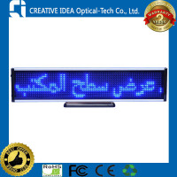Wireless LED Moving Message Display