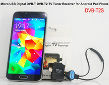 Micro USB Digital TV Receiver DVB-T2S android dvb-t2 tv tuner dvb t2 apk