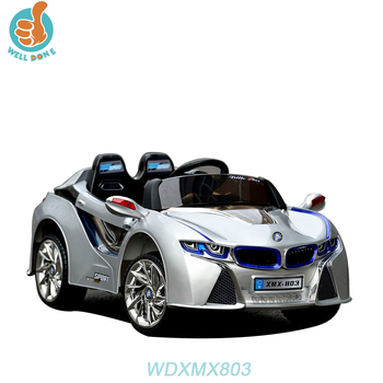 WDXMX803 Newest Remote Control Ride On Toy Music System For Car