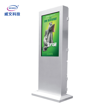 43inch Waterproof outdoor interactive kiosks QLED all in one pc digital signage advertising toem display