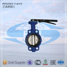Ductile iron electric actuator butterfly valve dn250