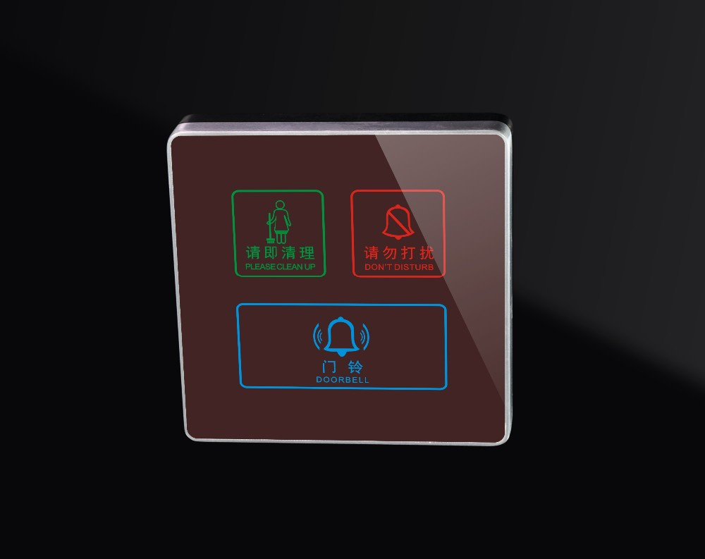 Actop Smart Security Doorplate For Smart Hotel