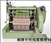 waste paper recycling biodegradable large output Pulp Molding rotary Machine - Egg Tray, Egg Carton,Cup Tray 6000pcs/hr