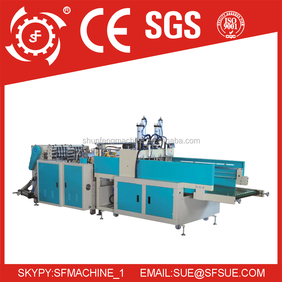 High Speed Sachet Plastic Hot Cutting Bag Machine for supermarket bag