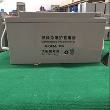 12v 150ah Manufacture Deep Cycle AGM Solar Gel Battery for Middle East Africa