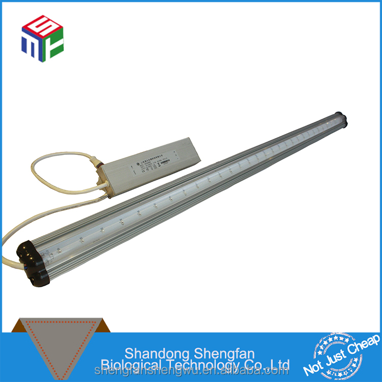 Factory Directly Provide Garden Plant Grow Light Aluminum