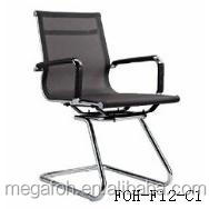 executive ergonomic computer chair without wheels FOH-F12-C1