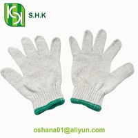 7 Gauge 50g nature white knitted safety cotton gloves bulk