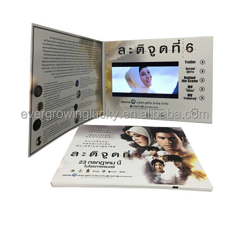 video multi page brochure card