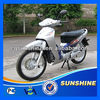 SX110-11 Chinese Wave 110CC 125CC Gas Motorcycle For Sale