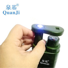 QuanJi Individual water filter for outdoor walking camping survival