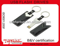 2013 new 4gb 8gb usb key with leather pouch case