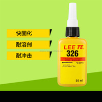 wholesale 326 Acrylic adhesive 326 Structural Adhesive 326 Ceramics glue