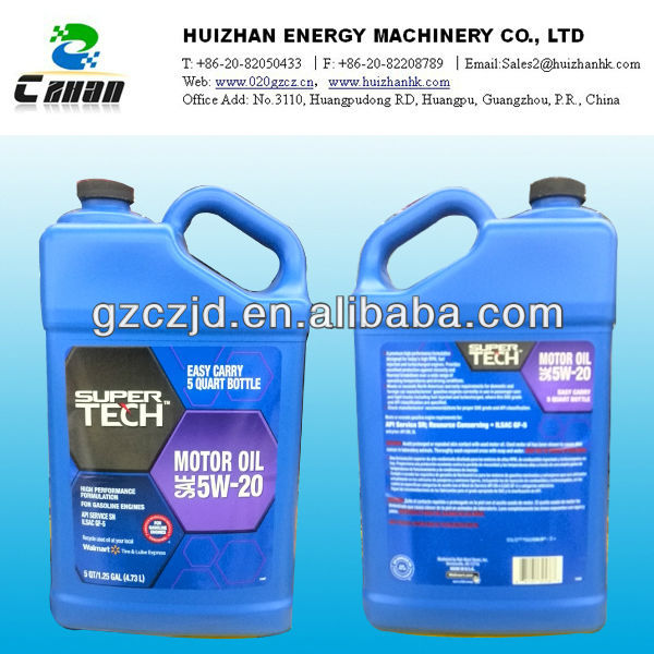 good quality SAE 5W-20 motor oil
