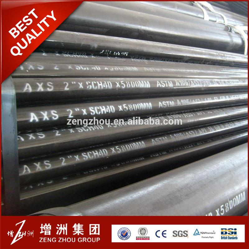 erw tube mill high quality hard abs tube pipe china suppliers