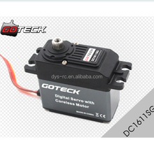 DC1611SG Goteck Digital Standard Servo with high speed and high torque of 20/22kg-cm weight of 53g for Car model/Aircraft model