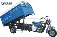 300cc cargo garbage three wheel motorcycle made in China