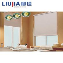 Blackout Wholesale Standard Springs Roller Blinds Parts