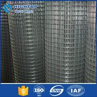 heavy duty gauge 4x4 hot dipped galvanized welded wire mesh factory (iso9001 factory) fence panel
