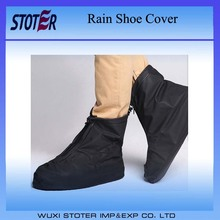 Man balck plastic waterproof rain shoe cover