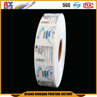 2016 China supplier custom factory prices ISO standard barcode sticker shipping label self adhesive