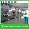 Full Auto Professional 150kg Industrial Laundry Machine