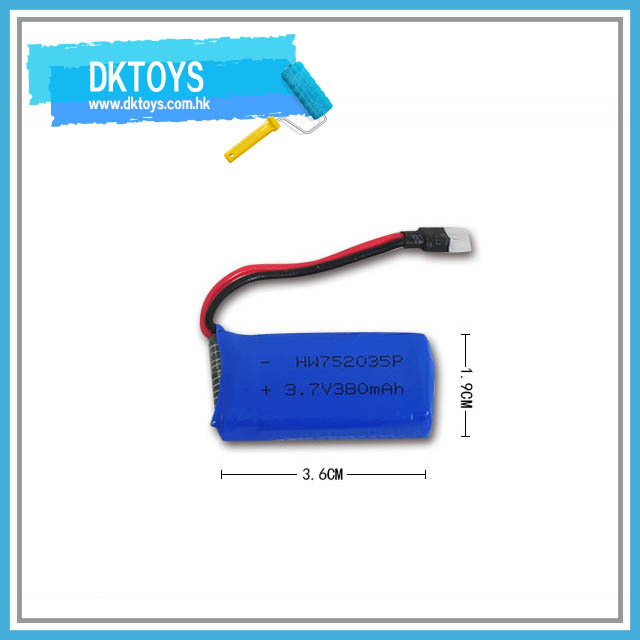 Original Rechargeable Battery HW752035P 3.7V 380mAh Battery