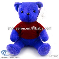 Plush teddy bear toys for Christmas 2013