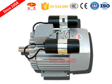 58 years experience manfaucturer self running magnetic motor