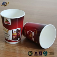 Custom printed 16oz disposable double wall paper coffee cup with cover