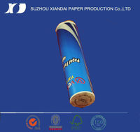 nice packing fax paper roll a4 size paper roll plastic wrapping paper roll