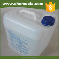 truck tail gas treatment urea n46 solution