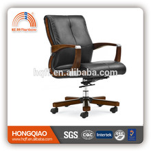 design relax chair latest pu leather chinese style office sofa solid wood adjustable laptop table