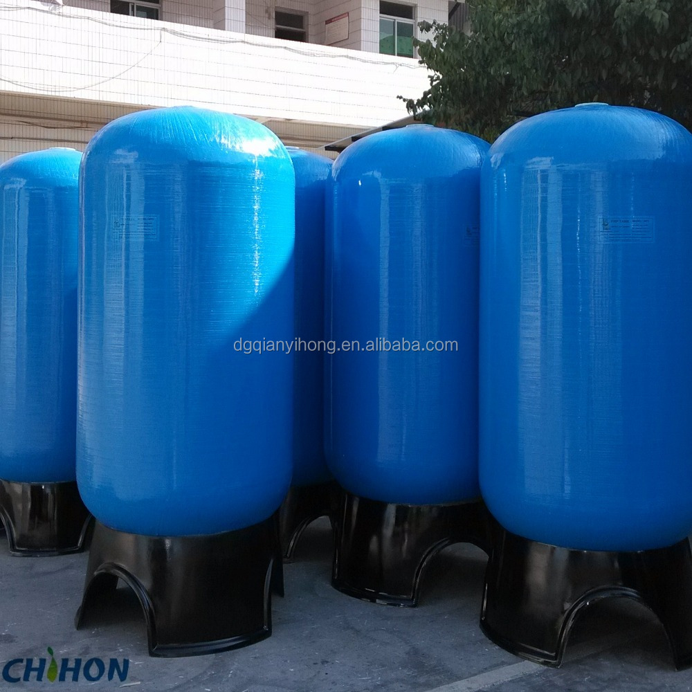 high quality water treatment filter FRP tank
