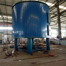 GPS Series Feed Disc Plate Dryer