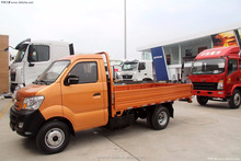 Chinese mini truck diesel/mini pickup truck price (C717P2A)