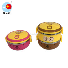 Stainless steel tiffin box / food carrier / lunch box