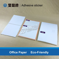 Blank Printable Bar Code Sticker Label or Removable Sticker for Logistic and Shipping Factory